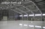 Ангар, склад, СТО. Монтаж металоконструкцій, сендвіч-панелей