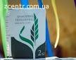 Борошно пшеничне вищий гатунок- 2кг