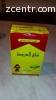 Чай єгипетський El Arosa 250 грам