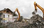 Демонтажні роботи, знесення, демонтаж будівель, Київ