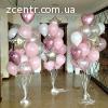 Фонтан кульок для дам
