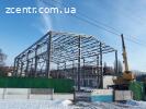 Изготовление и Монтаж металоконструкций БМЗ