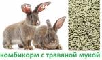 Комбикорм для кроликов c травяной мукой, гранула