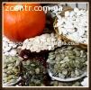 Куплю семена тыквы разных сортов
