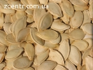 Купуємо гарбузове насіння Черкаси Украина