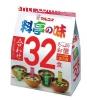 Порционный мисо-суп быстрого приготовления Marukome (32шт)