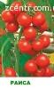 Продам семена помидоров, перца,тыквы,огурцов