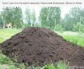 Продаж і доставка чорнозему 0680033500 Боярка Білогородка