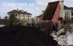 Продаж і доставка чорнозему 0680033500 Буча Ірпінь.
