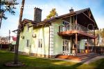Продажа дома в городе Ирпень