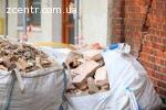 Прибирання винос вивезення будівельного сміття Ірпінь