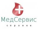 Санитарная медицинская книжка Киев