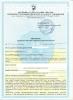 Технічні умови. Сертифікати. Висновки СЕС. ТУ. ISO. НАССР