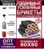 Топливный брикет усиленный, PANDA-УБ80 Евродрова PINI&KAY 80