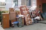 Уборка вынос вывоз мусора Киевская обл. Боровая