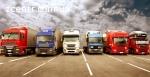 Вантажоперевезення Дніпро, Україна  0680022900 ШвидкоПеревіз