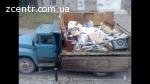 Вивезення будівельного сміття, старих меблів, Деснянский р-н