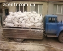 Вивіз будівельного сміття Луцьк
