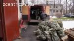 Вивіз сміття, прибирання, навантаження, Боярка