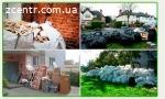 Вывоз строительного мусора Академгородок