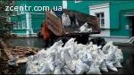 Вывоз строймусора, вывоз снега по Киеву и Киевской обл