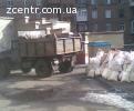 Вывозим строительный мусор Бровары